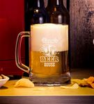 Kişiye Özel Ev Hediyesi Bira Bardağı