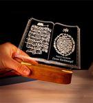 Kişiye Özel Kuran-ı Kerim Ayetli 3D Led Lamba
