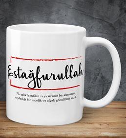 Estâğfurullah Kupa