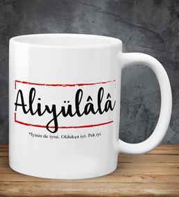 Aliyülâlâ Kupa