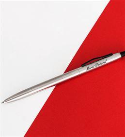 İsim Yazılı Mat Metalik Tükenmez Kalem