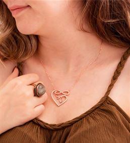Sevgiliye Hediye Kişiye Özel Harfli Kalp Sonsuzluk