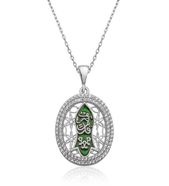 925 Ayar Gümüş Nal-i (KADEM-İ) Şerif Bayan Kolye