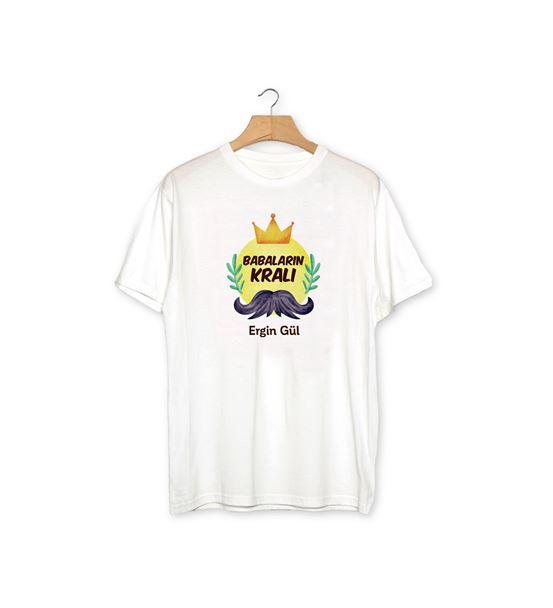 Babaların Kralı Kişiye Özel Erkek Tişört