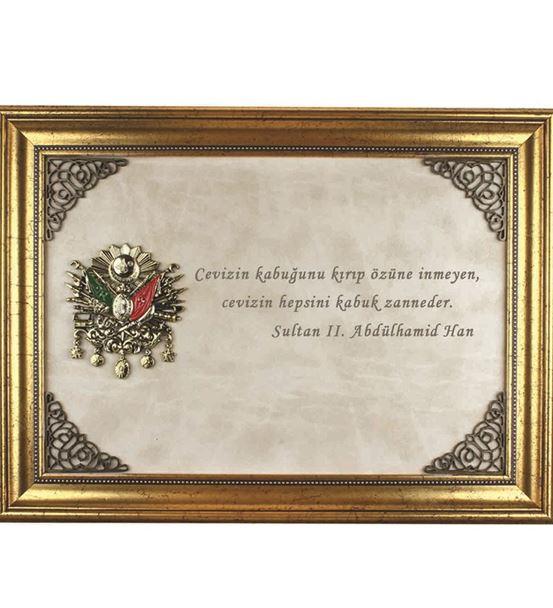 Osmanlı Duvar Çerçevesi