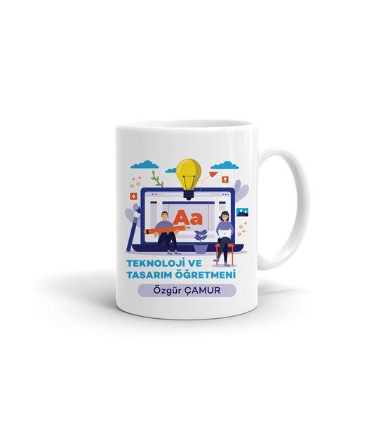 Teknoloji ve Tasarım Öğretmenine Hediye Kupa
