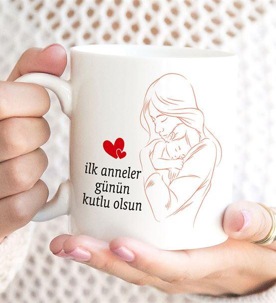 Yeni Annelere Özel Baskılı Kupa Bardak